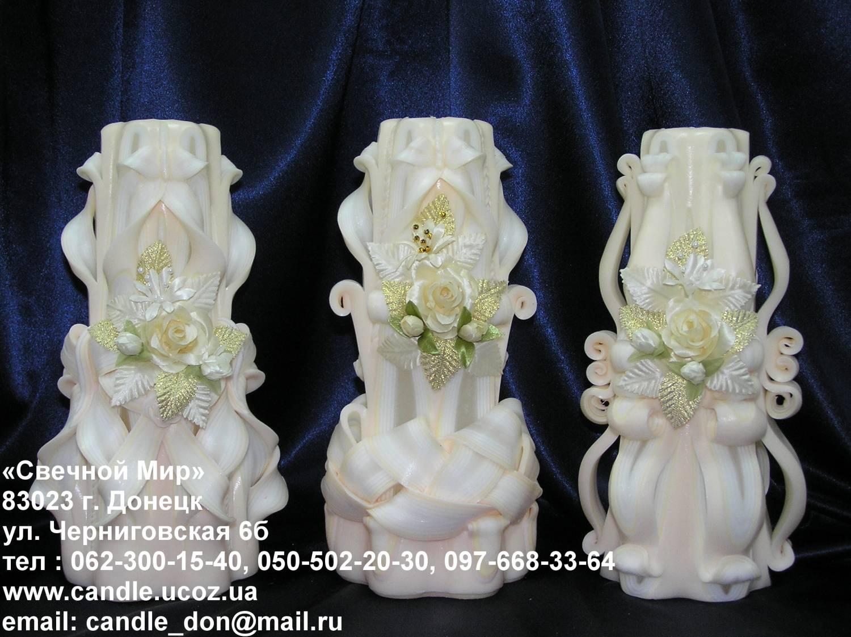 Венчальные наборы своими руками
