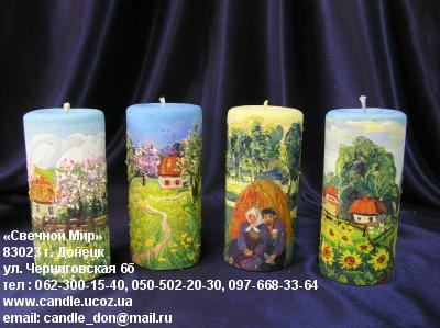 Свечи украинский сувенир